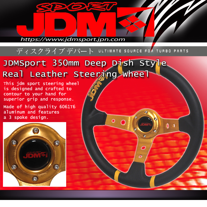 JDM Sport Leather Deep Dish BRANDED GOLD Steering Wheel
